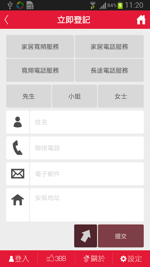 My3BB - screenshot