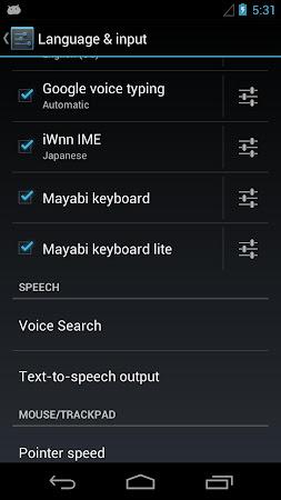 Mayabi Keyboard lite lite screenshot 422352