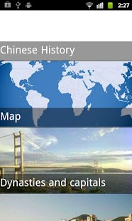 China Travel Guide- screenshot thumbnail