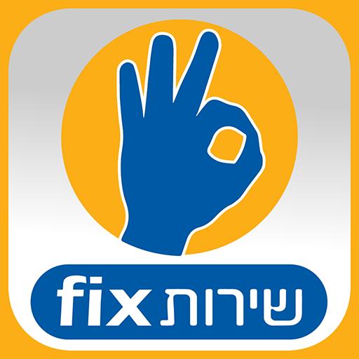 שירות פיקס 書籍 App LOGO-APP試玩