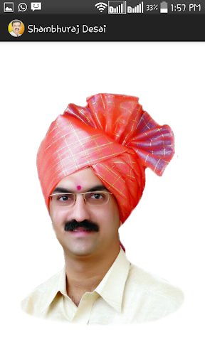 Shambhuraj Desai