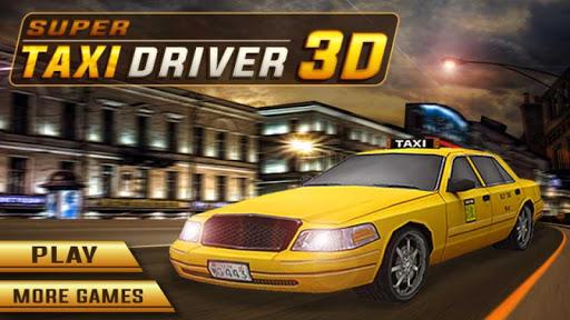 超級出租車停車3D驅動
