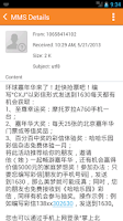 Screenshot of Blocker - AntiSpam Free No Ads