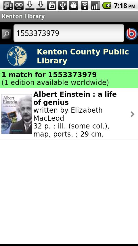 Kenton County Public Library- screenshot