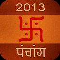 2013 Panchang icon