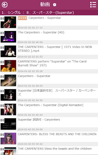 玩音樂App|カーペンターズ Carpenters LOVE♪免費|APP試玩