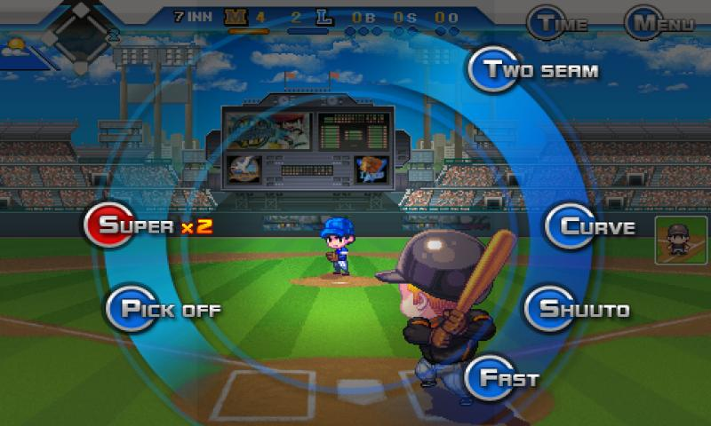 Baseball Superstars® II - screenshot