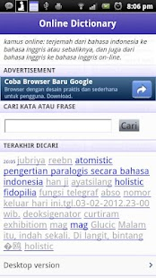 Kamus Landak Online - screenshot thumbnail