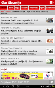 Glas Slavonije- screenshot thumbnail