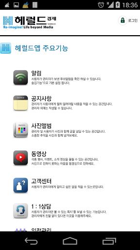 【免費購物App】웹앱인앱결제테스트-APP點子