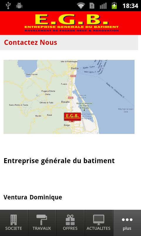 EGB Ventura- screenshot