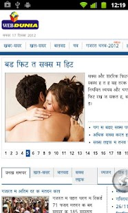 SETT Hindi Marathi browser- screenshot thumbnail