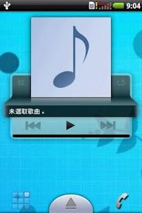 Cyber Windows 個人化 App-愛順發玩APP