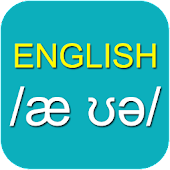 Speak English Pronunciation
