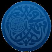 مكتبة اندرويد الاسلامية™