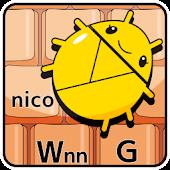 nicoWnnG IME