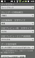 Screenshot of LightDiary free