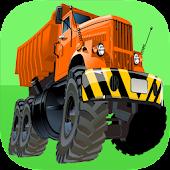 Kids Memory Game Cars & Trucks