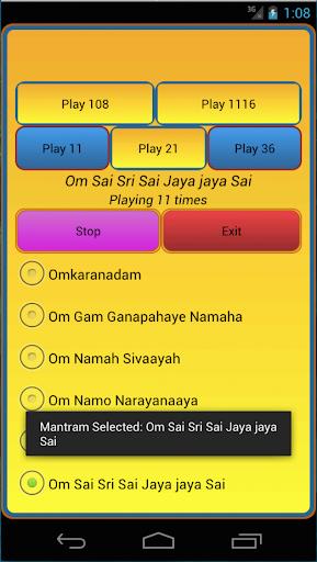 【免費社交App】Om Namo chant Meditation Audio-APP點子