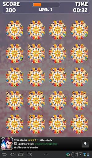 Cute Zodiac Memory Games Free