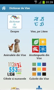 Dictionar de Vise - screenshot thumbnail