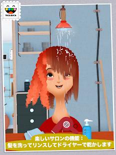 トッカ・ヘアサロン 2  Toca Hair Salon 2-おすすめ画像(10)