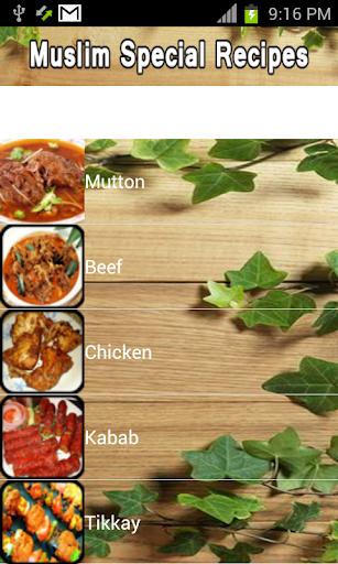 イスラム教徒の特別レシピ