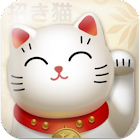 Lucky Cat with Daily Fortune icon