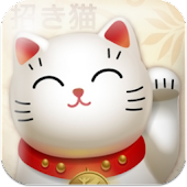 Lucky Cat with Daily Fortune