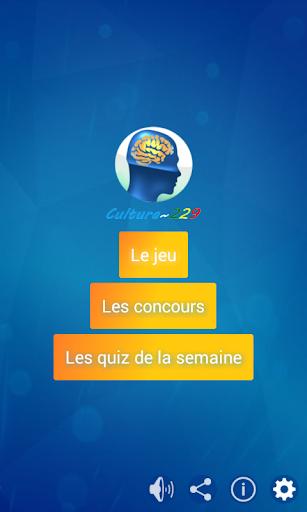 【免費益智App】Cultura-229-APP點子