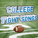 COLLEGE GAMEDAY FIGHT SONGS! icon
