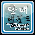단대태권도장 icon