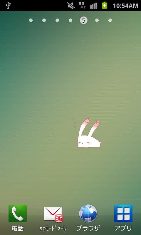 MiniWidget-Manner-Rabbit: captura de pantalla