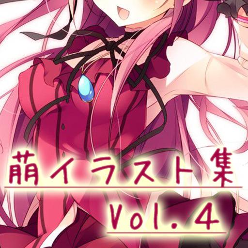 萌えイラスト集-vol.4 無料エロ可愛いアニメ美少女CG集
