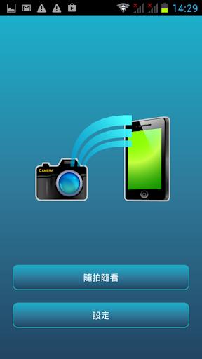 Wapsos - Free MP3, Ringtones, Games, Videos, Music, Wallpapers, Download