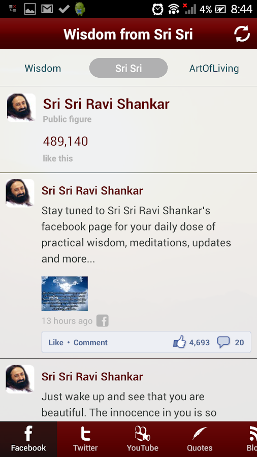 Sri Sri Ravi Shankar - screenshot
