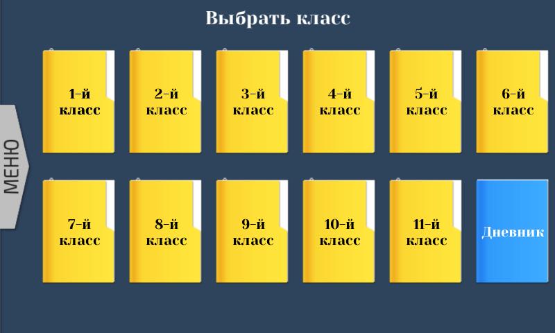 контрольный диктант по русскому языку в 7 классе по теме деепричастие