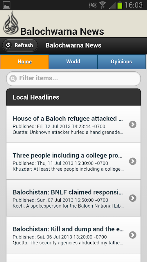 Balochwarna - screenshot