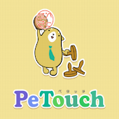 PeTouch