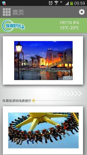 貝思奇BASE ZOO - Wall   Facebook