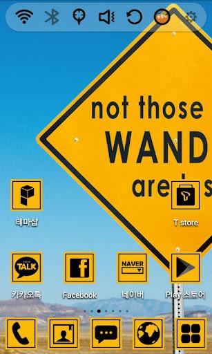 Wandering 런처플래닛 테마
