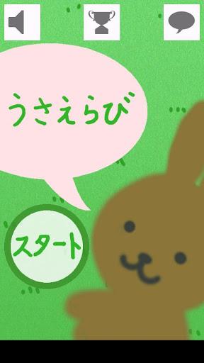 潇湘书院小说阅读on the App Store