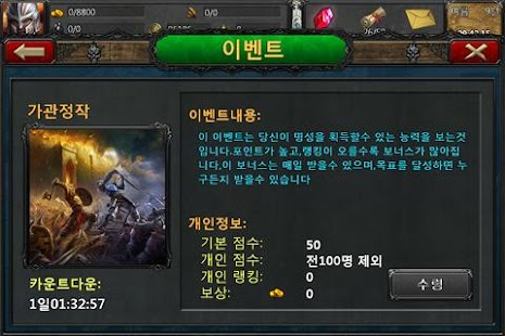 손바닥  전설 - screenshot thumbnail