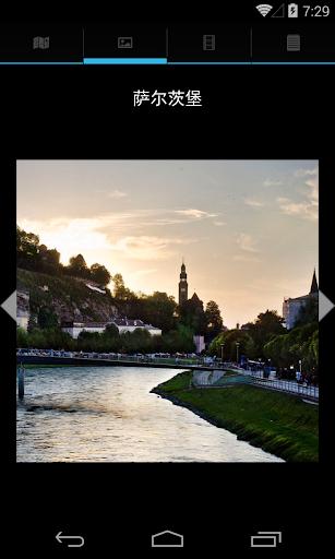 奥地利10大旅游胜地|玩旅遊App免費|玩APPs