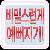 뷰티카운셀러 홍미현
