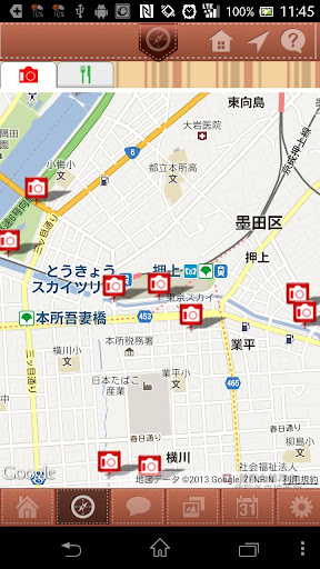 東京スカイツリー周辺散策ガイド