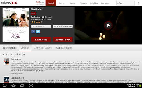 UniversCiné - Le Cinéma en VOD - screenshot thumbnail