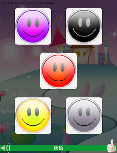 玩免費教育APP|下載loveChinese 子供の中国語 app不用錢|硬是要APP