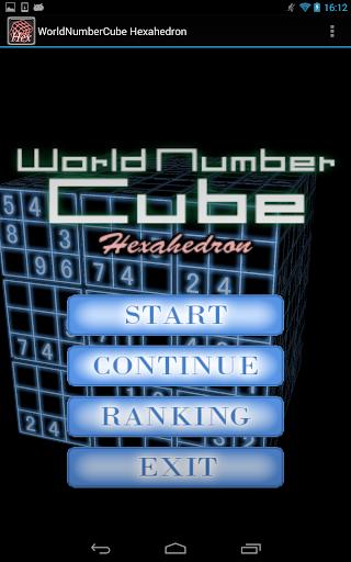 WorldNumberCube-Hexahedron-