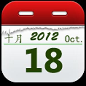 華夏日曆 生活 App LOGO-APP試玩